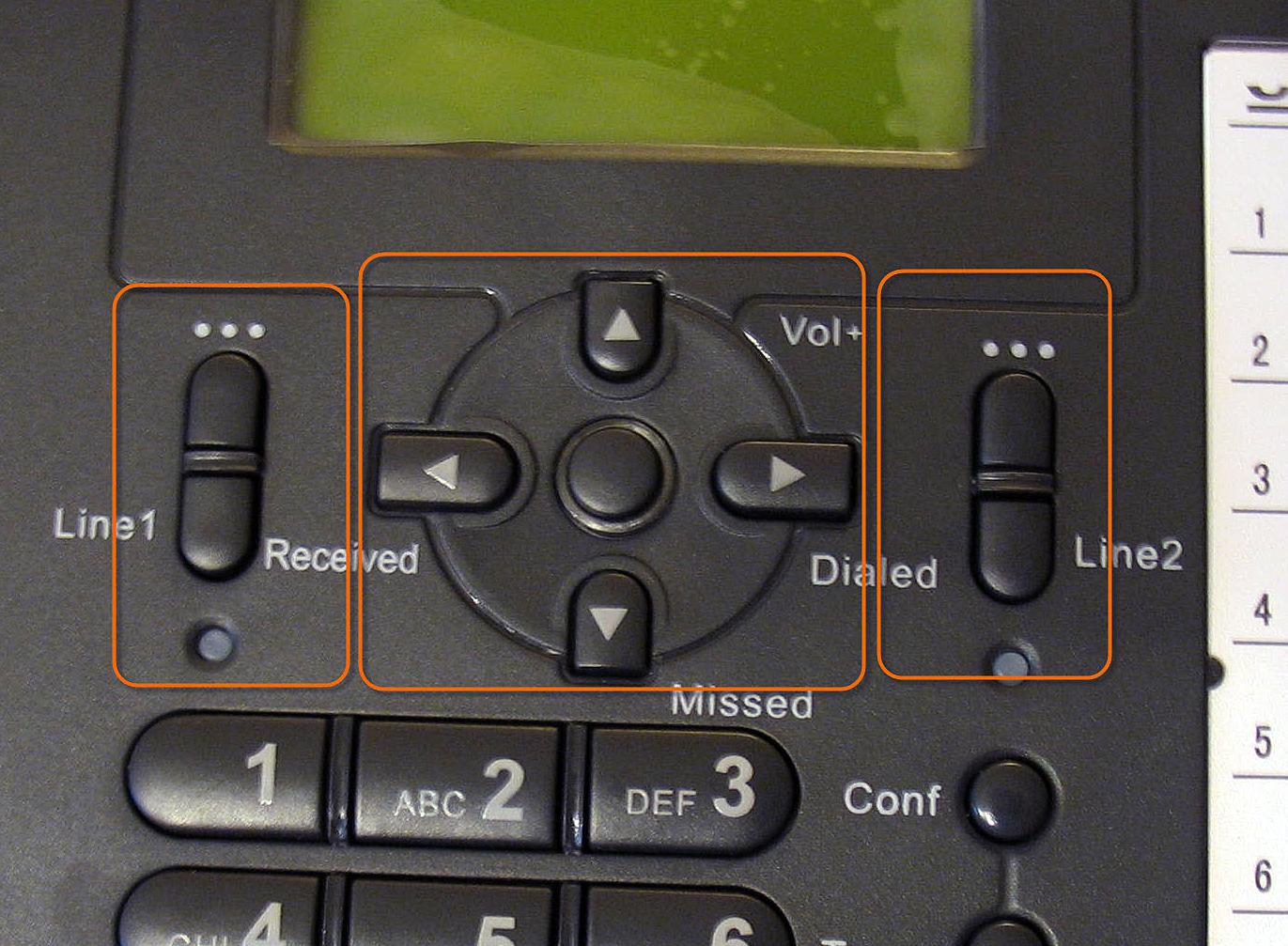Кнопки навигации по меню и выбора линии