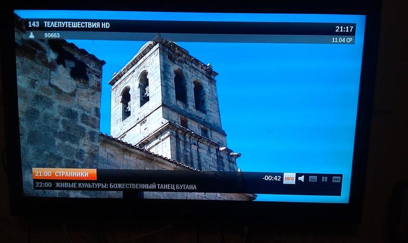 Обзор IPTV от Искрателеком (и не только)