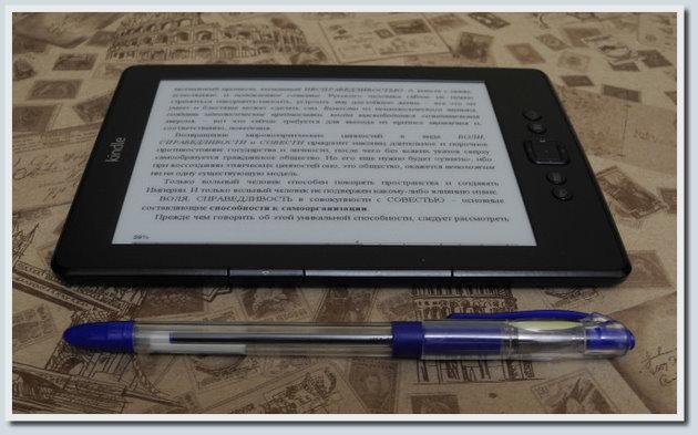 Обзор Kindle 5