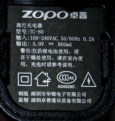 Обзор ZP900 LEADER — Когда размер имеет значение!
