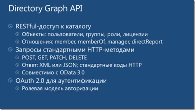 clip_image010