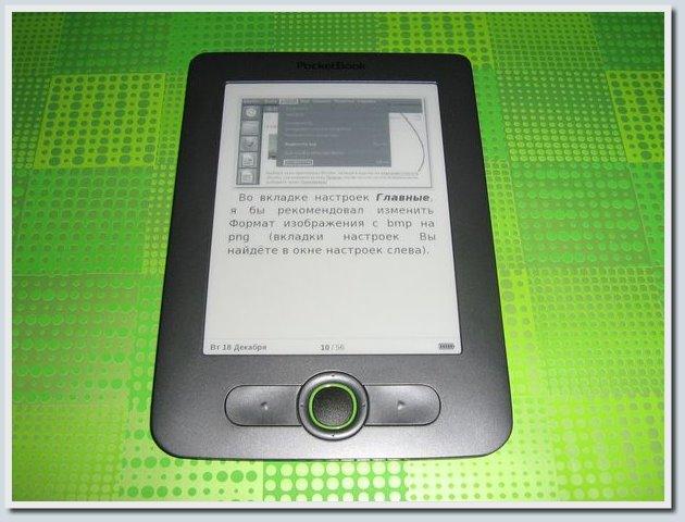 Обзор читалки PocketBook Basic New 613