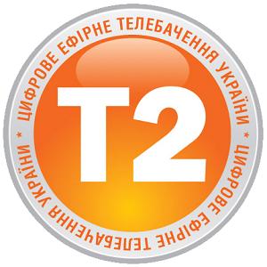 Обзор цифрового эфирного телевидения в Украине (Т2)