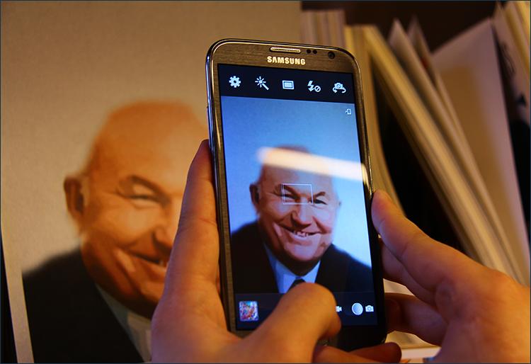 Обзор флагманского смартфона Samsung GALAXY Note II
