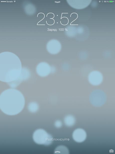Обзор iOS 7 Beta 2 на iPad