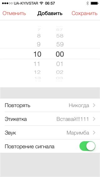 Обзор iOS 7 для iPhone