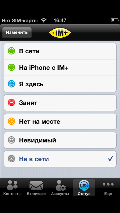 Обзор iPhone 5 — Habrahabr Edition