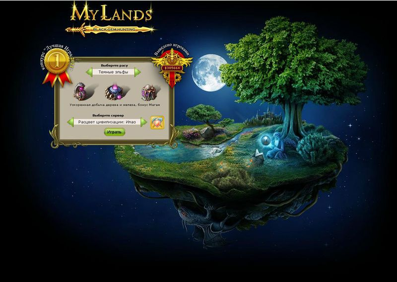 Обзор игры Му Lands: Black Game Hunting