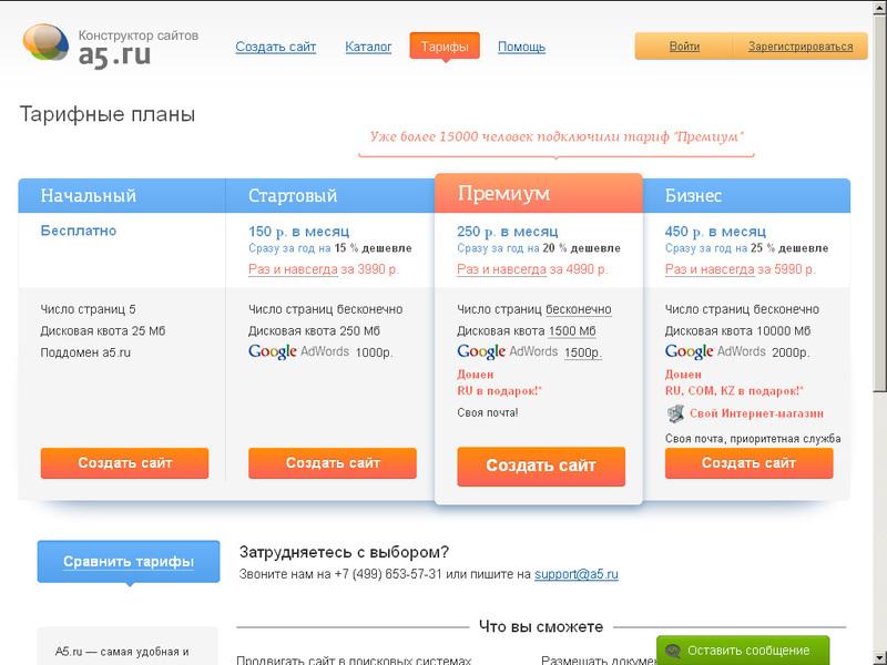 24 Alexa Rank: 40,620. www.a5.ru.
