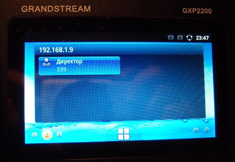 Обзор первого настольного IP телефона на платформе Android — Grandstream GXP2200