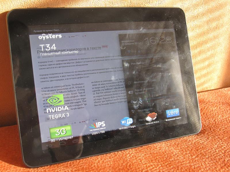 Обзор планшета Oysters T34 — Танки в городе