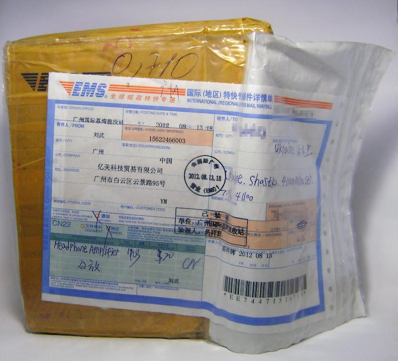сегодня экспрес почта из китая имени характеристика этого