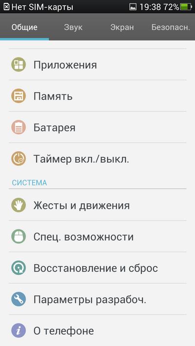 Обзор смартфона OPPO Find 5: «непопсовый» флагман