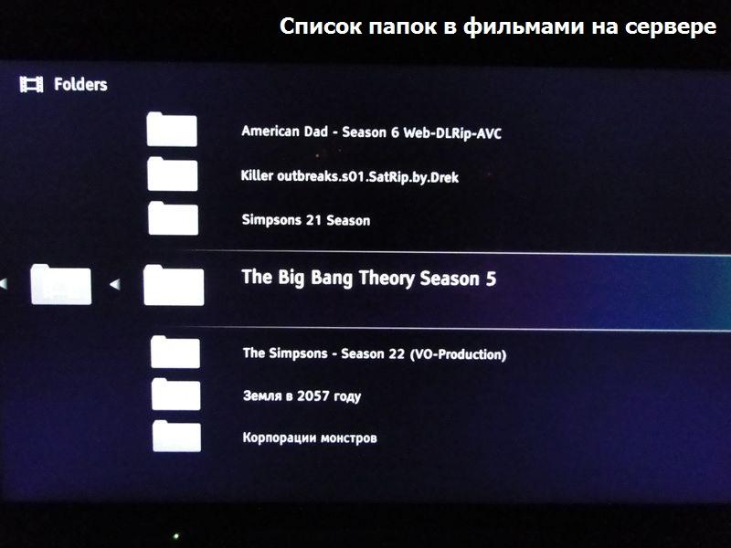 Обзор телевизора Sony KDL 24EX320