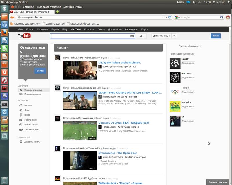 Очередное обновление внешности Youtube