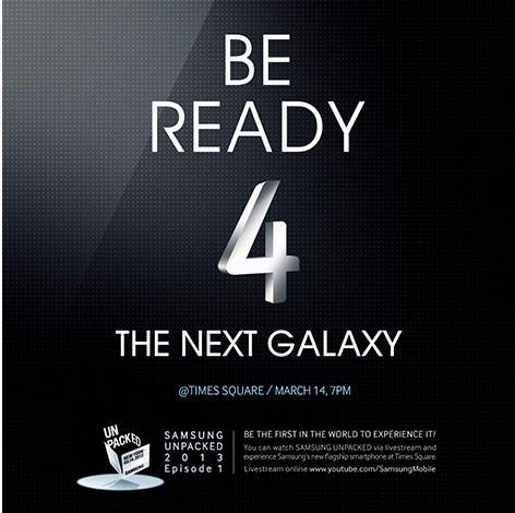 Новый флагман линейки Samsung Galaxy S будет представлен очень скоро