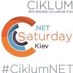 Октябрьский Ciklum .NET Saturday в Киеве