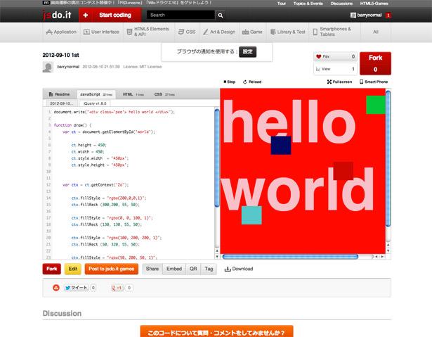 Онлайн инструменты для кодеров