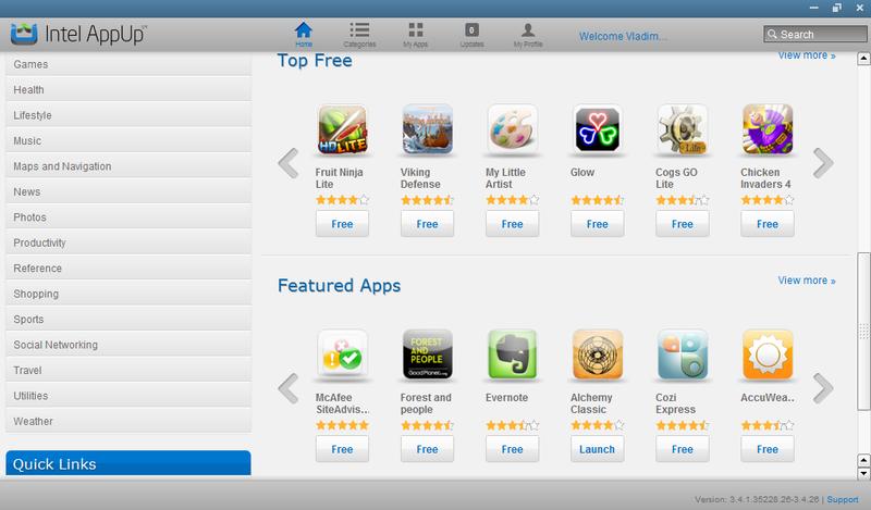 Оп, ап! — Youve got an App