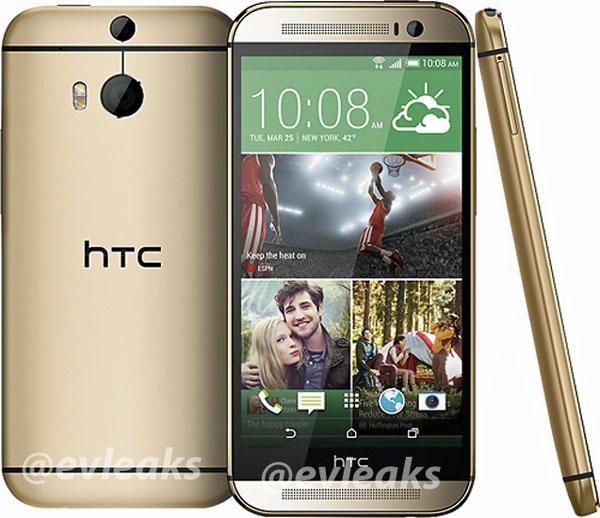 На изображении смартфона HTC One нового поколения хорошо видны три камеры