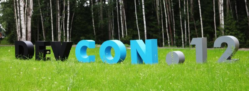 Опубликованы записи докладов и интервью с кофренеции DevCon12