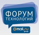 Осенний Форум Технологий :: просто о сложном // 24 спикера, 3 потока, 17 октября, бесплатно