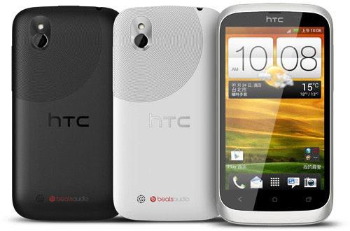 Разрешение четырехдюймового экрана смартфона HTC Desire U — 800 х 480 пикселей