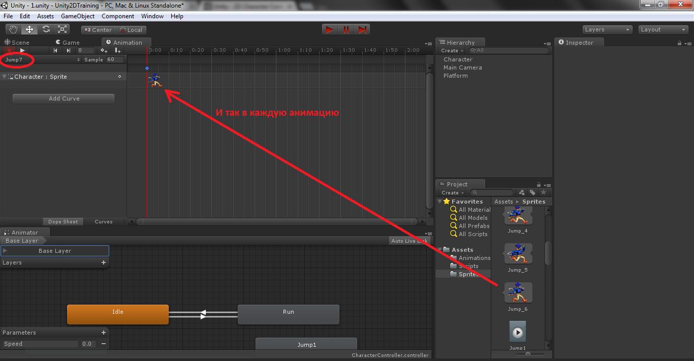 Основы создания 2D персонажа в Unity 3D 4.3. Часть 3: прыжки (и падения)