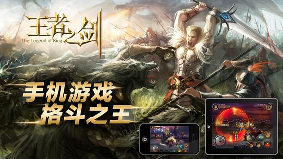 Особенности игрового рынка в Китае — часть 3