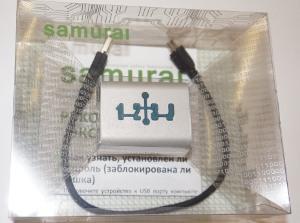 От идеи до гаджета. Путь «Самурая» в России (часть 2)