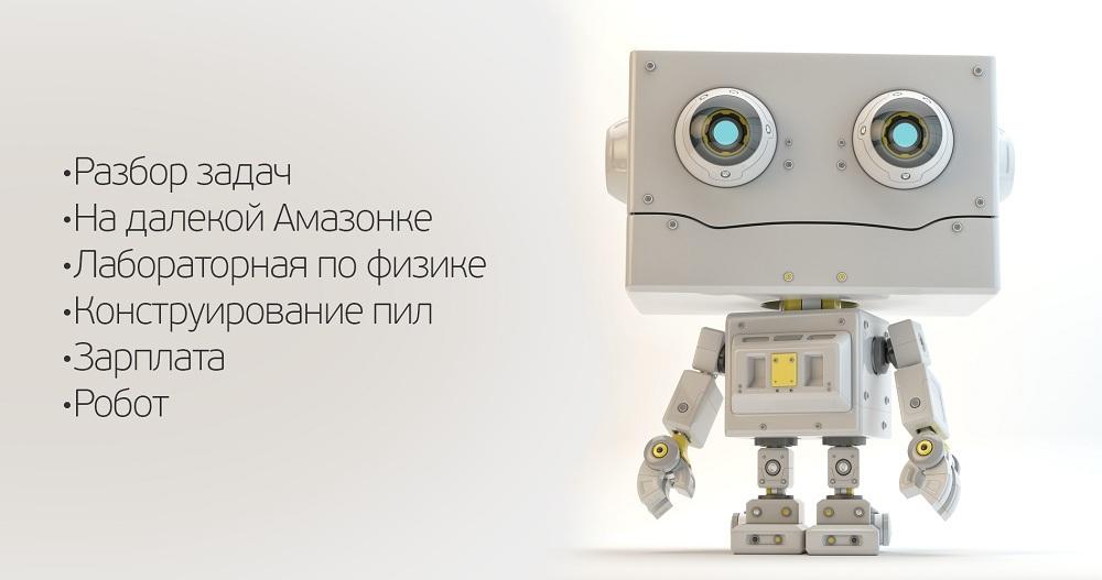 Отборочный раунд Russian Code Cup 2014: итоги и разбор задач