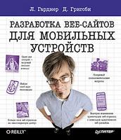 Отчет за полугодие. Компьютерная литература ИД Питер