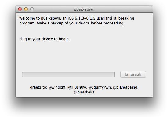 Отвязанный джейлбрейк для iOS 6.1.3 6.1.5 на все устройства