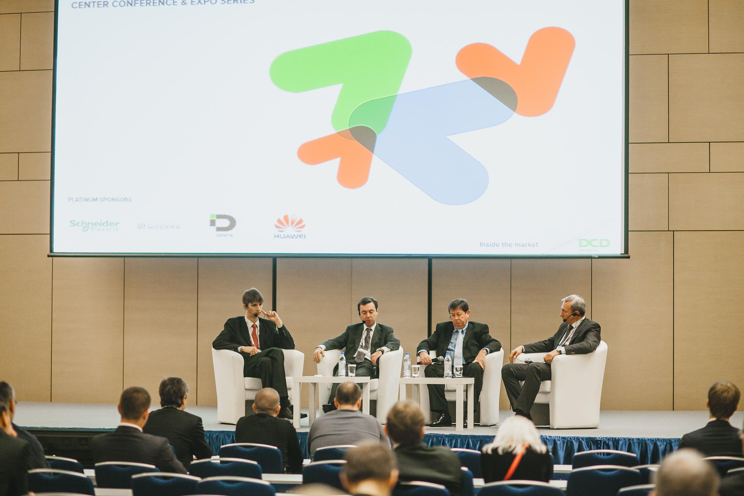 Панельная дискуссия «Создание стандартов индустрии дата центров в России» на 5 й конференции DCD Converged