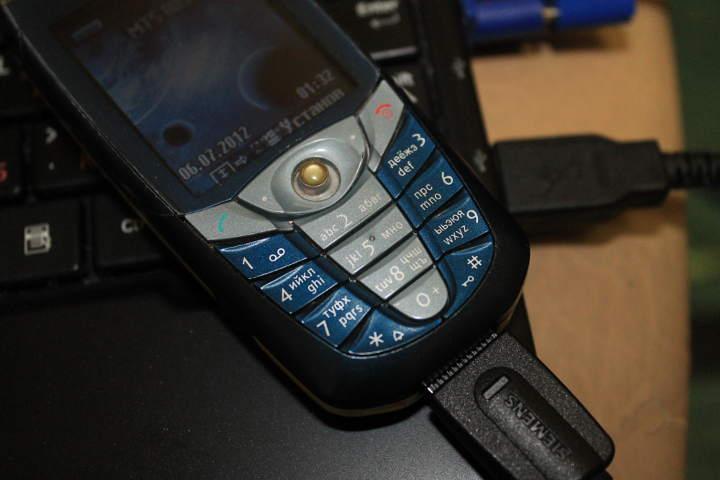 Передача файлов с Siemens телефона на Linux — SieFS