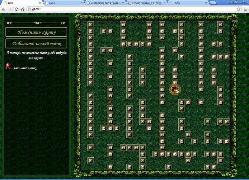 Передвижение игрового персонажа по лабиринту (часть 1)