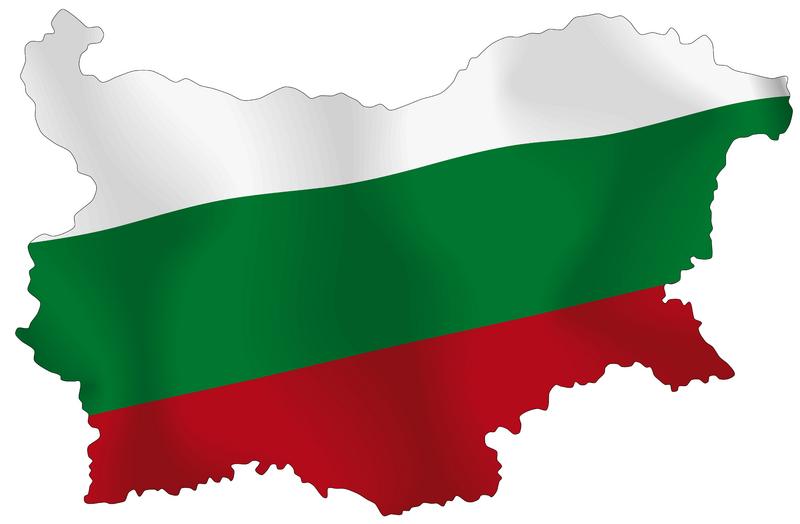 Переезжаем в Болгарию: личный опыт фрилансера
