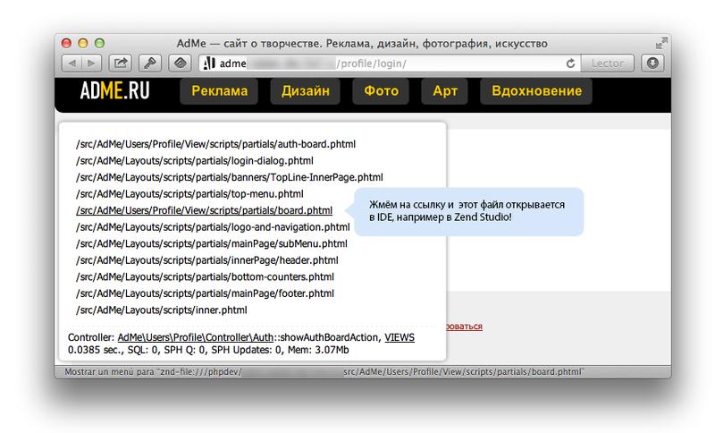 Переход к исходнику веб приложения из браузера в один клик