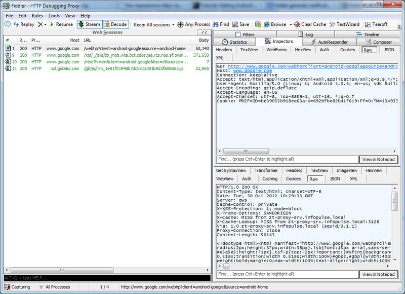 Перехват HTTPS траффика между Android устройством и внешним сервером