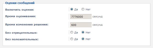 phpBBex — добавляем автозагрузку классов и обработчики AJAX запросов