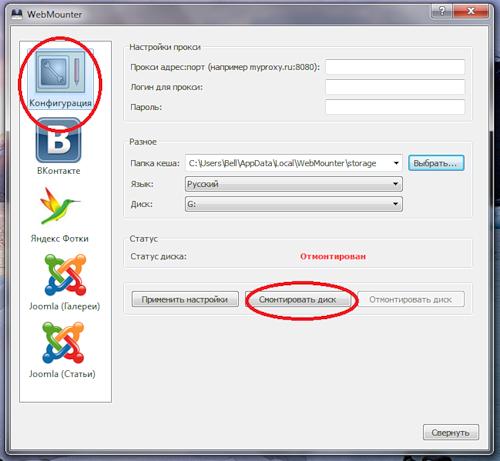 Пишем простой аналог клиента Яндекс.Диск под Linux (и Windows)