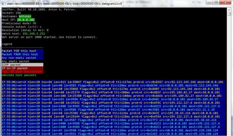 Пишем простой сниффер под Windows