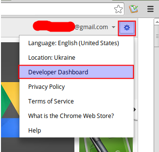 Пишем расширение для google chrome