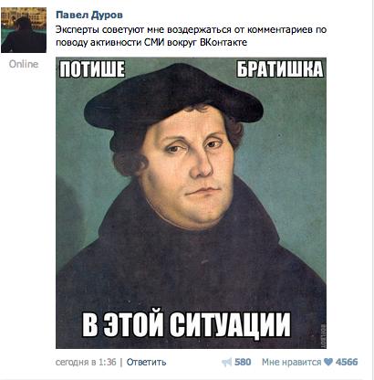 План для Дурова: бежать нельзя остаться