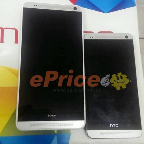 Планшетофон HTC One Max получит дисплей диагональю 5,7 дюйма, слот для карт памяти формата microSD и съёмную заднюю панель