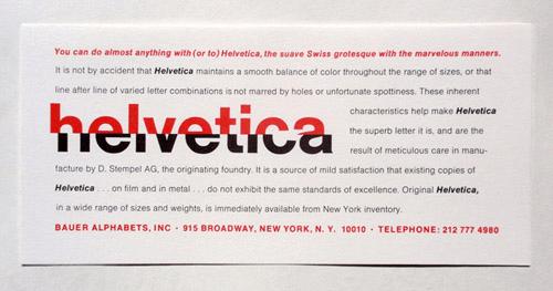 Почему Helvetica все еще популярна?