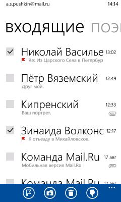 Почта Mail.Ru под WP7: разработка, крупный план
