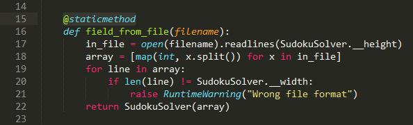 Понимаем декораторы в Pythone, шаг за шагом. Шаг 2