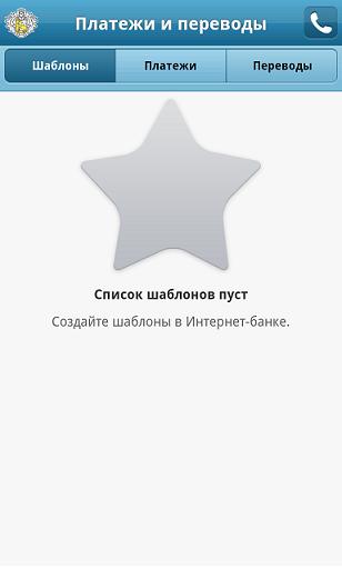 Портирование Android приложения на BlackBerry 10
