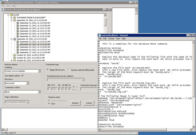 Построение цепочки восстановлений баз данных MS SQL